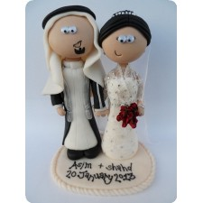 Saudi Arabian Wedding cake topper